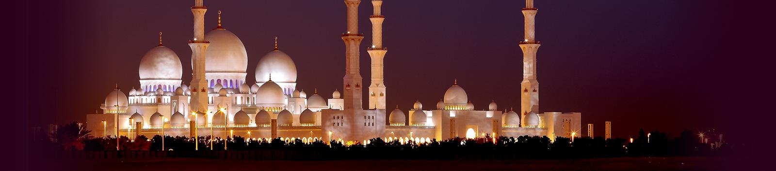 Dubai city tours banner