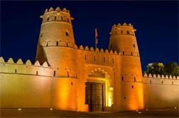 Fujairah City Tour - The East Coast Emirate of UAE