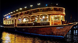 Dubai Creek Dinner Cruise